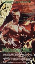 Future War - poster (xs thumbnail)