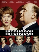 Hitchcock - French Movie Poster (xs thumbnail)