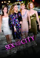 Sex and the City - Greek Movie Poster (xs thumbnail)