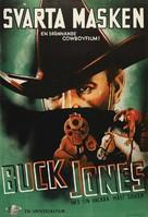 Black Aces - Swedish Movie Poster (xs thumbnail)