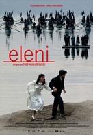Eleni - poster (xs thumbnail)