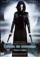 Underworld - Romanian DVD cover (xs thumbnail)