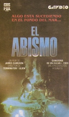 The Abyss - Argentinian VHS movie cover (xs thumbnail)