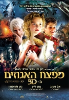 Nutcracker: The Untold Story - Israeli Movie Poster (xs thumbnail)