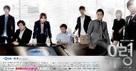 """""""Yooryung"""" - South Korean Movie Poster (xs thumbnail)"""