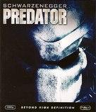 Predator - Japanese Blu-Ray movie cover (xs thumbnail)