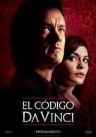 The Da Vinci Code - Argentinian Movie Poster (xs thumbnail)