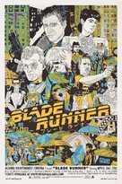Blade Runner - Homage poster (xs thumbnail)