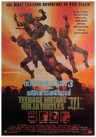 Teenage Mutant Ninja Turtles III - Thai Movie Poster (xs thumbnail)