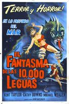 The Phantom from 10,000 Leagues - Spanish Movie Poster (xs thumbnail)