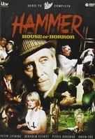 """Hammer House of Horror"" - Spanish DVD movie cover (xs thumbnail)"
