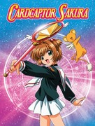 """Cardcaptor Sakura"" - DVD movie cover (xs thumbnail)"