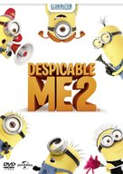 Despicable Me 2 - DVD cover (xs thumbnail)