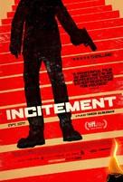 Incitement - Movie Poster (xs thumbnail)