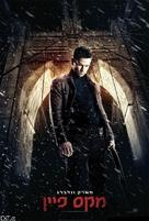 Max Payne - Israeli Movie Poster (xs thumbnail)