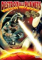 Gamera tai uchu kaijû Bairasu - DVD cover (xs thumbnail)