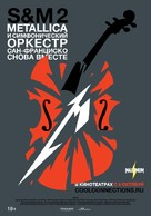 Metallica & San Francisco Symphony - S&M2 - Russian Movie Poster (xs thumbnail)