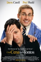 Dinner for Schmucks - Mexican Movie Poster (xs thumbnail)