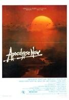Apocalypse Now - Belgian Movie Poster (xs thumbnail)
