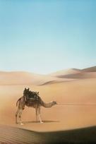 Ishtar - Movie Poster (xs thumbnail)