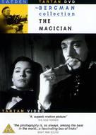 Ansiktet - British DVD movie cover (xs thumbnail)