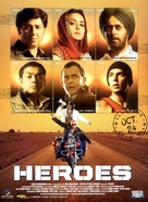 Heroes - Indian Movie Poster (xs thumbnail)