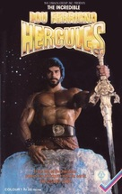 Hercules - British VHS cover (xs thumbnail)