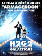 The Hitchhiker's Guide to the Galaxy - French Movie Poster (xs thumbnail)
