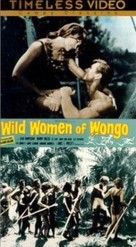 The Wild Women of Wongo - VHS cover (xs thumbnail)