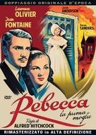 Rebecca - Italian DVD movie cover (xs thumbnail)