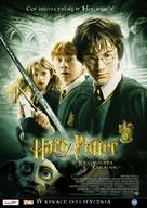 Harry Potter and the Chamber of Secrets - Polish Movie Poster (xs thumbnail)