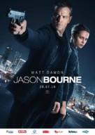 Jason Bourne - Czech Movie Poster (xs thumbnail)