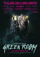 Green Room - Spanish Movie Poster (xs thumbnail)