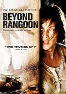 Beyond Rangoon - Movie Cover (xs thumbnail)