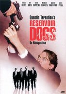 Reservoir Dogs - Swedish Movie Cover (xs thumbnail)