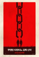 Django Unchained - South Korean Movie Poster (xs thumbnail)