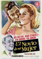 Divorce American Style - Spanish Movie Poster (xs thumbnail)