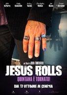 The Jesus Rolls - Italian Movie Poster (xs thumbnail)