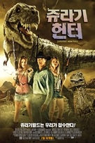 Cowboys vs Dinosaurs - South Korean Movie Poster (xs thumbnail)
