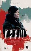 Io sono Li - Italian Movie Poster (xs thumbnail)