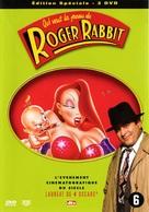 Who Framed Roger Rabbit - Belgian DVD cover (xs thumbnail)