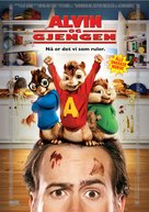 Alvin and the Chipmunks - Norwegian poster (xs thumbnail)