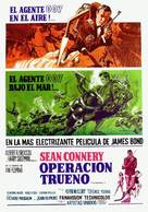 Thunderball - Argentinian Movie Poster (xs thumbnail)