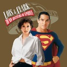 """""""Lois & Clark: The New Adventures of Superman"""" - poster (xs thumbnail)"""