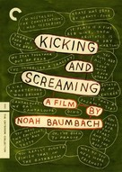 Kicking and Screaming - DVD cover (xs thumbnail)