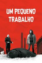 Un petit boulot - Brazilian Movie Cover (xs thumbnail)