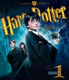 Harry Potter and the Sorcerer's Stone - Brazilian Movie Cover (xs thumbnail)