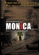 Monica - Indian Movie Poster (xs thumbnail)