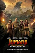 Jumanji: Welcome to the Jungle - Indian Movie Poster (xs thumbnail)