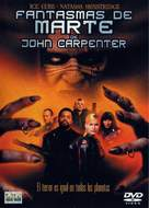 Ghosts Of Mars - Spanish DVD movie cover (xs thumbnail)